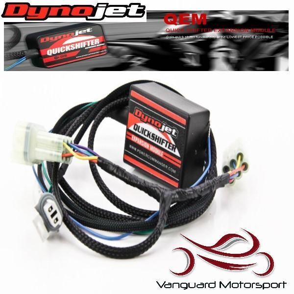 Dynojet Power Commander Shift Rods For Yamaha 2008 YZF-R1